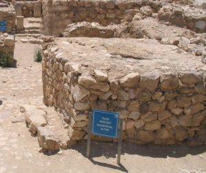 Arad Altar