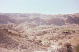 Beginning of Jericho Road