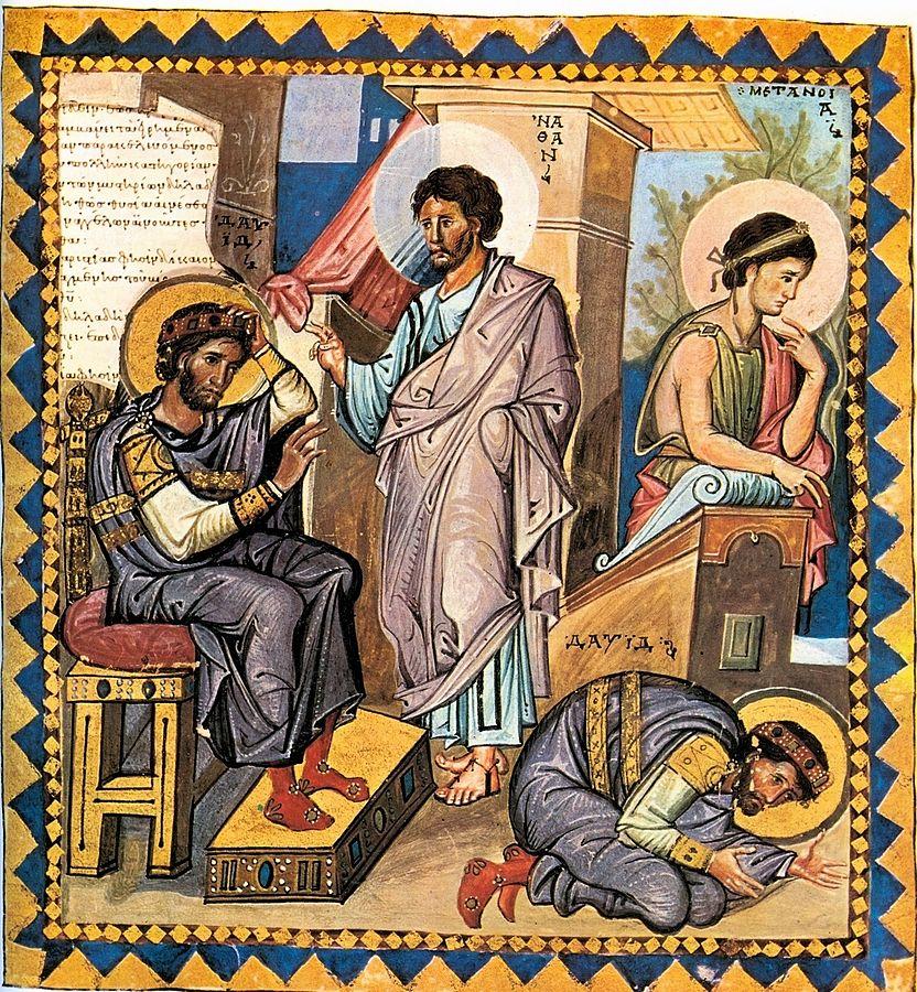 King David and Nathan