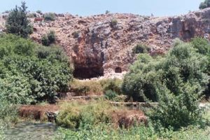 Rock cave at Caesarea Phil